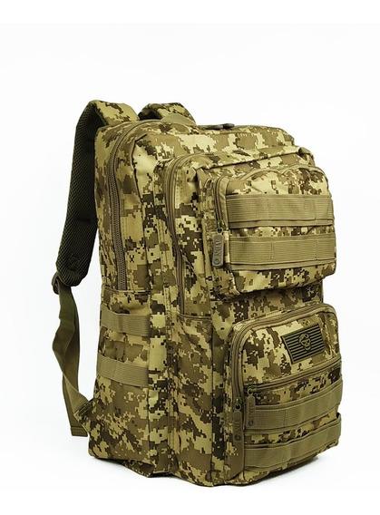 Morral Tactico Camuflado Desierto 35l Velcro Frontal