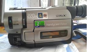 Filmadora Sony 220x