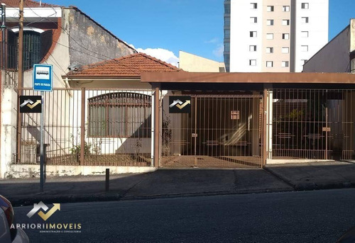 Casa Para Alugar, 140 M² Por R$ 3.000/mês - Campestre - Santo André/sp - Ca0598