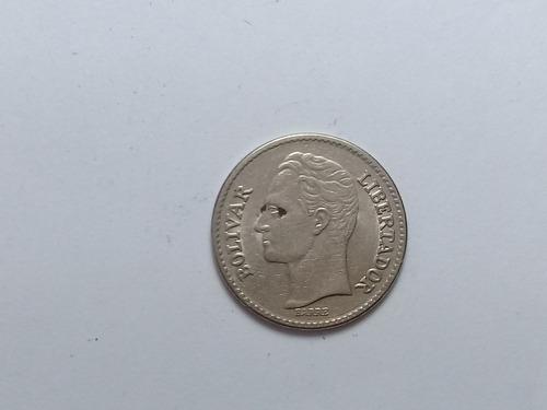 Moneda Antigua Venezolana Año 1978