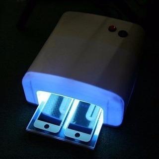 Estufa Secagem Cola Uv 4 Lamp Lcd Celular iPad 110v Ou 220v