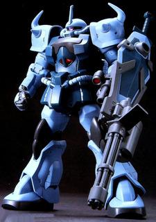 Gundam Gouf Custom Hg Kit High Grade 1/144 Gunpla Bandai