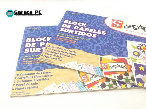 Block De Papeles Surtidos Sysabe