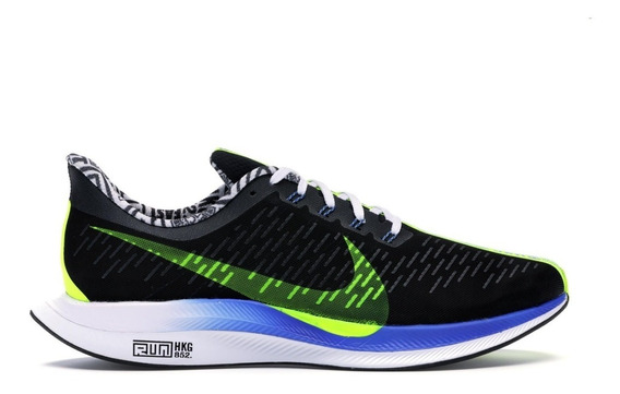 Nike Zoom Pegasus 35 Turbo Hong Kong