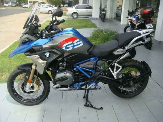 Bmw R 1200 Gs Rally- Chasis Bajo - Disponible