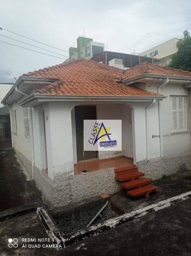 Imagem 1 de 19 de Casa Com 2 Dormitórios Para Alugar, 150 M² Por R$ 3.000,00/mês - Vila Bocaina - Mauá/sp - Ca0233