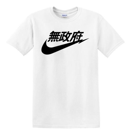 Playera Logo Nike Japon Blanca Unisex Letras Chinas