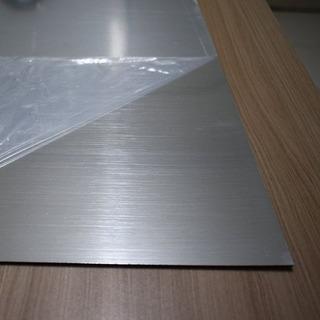 Chapa Placa Abs Dupla Camada Aço Escovado Prata 300x600mm