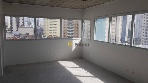 Dallas Office - Vaga - Sa0359