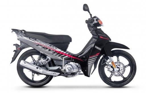 Yamaha Crypton T110 12 Cuotas O 18 En Marelli Sports