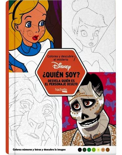 Imagen 1 de 3 de  Colorea Y Descubre El Misterio- ¿ Quien Soy? - Original