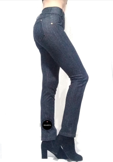 Simil Jean Tipo Pantalon Push Up Super Elastica!!!