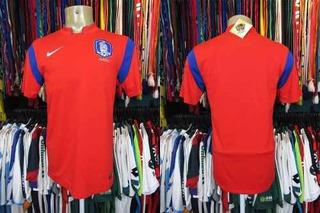 Coréia Do Sul 2014 Camisa Titular Tamanho P.