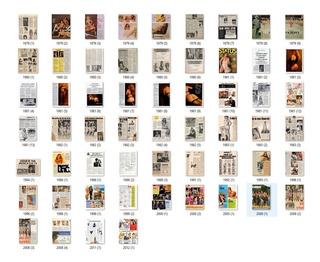 Lote C/ 58 Páginas Digitalizadas C/ A Rita Cadillac