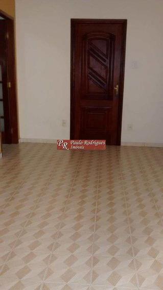 Ref:317 Apartamento 1 Dorm, Vaga ,cachambi - V317