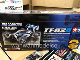 Tamiya 1/10 Coche Rc Eléctrico Serie Neo Calor Azul Metálico