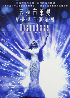 Dvd : Sarah Brightman - Dreamchaser: In Concert (hong Ko...