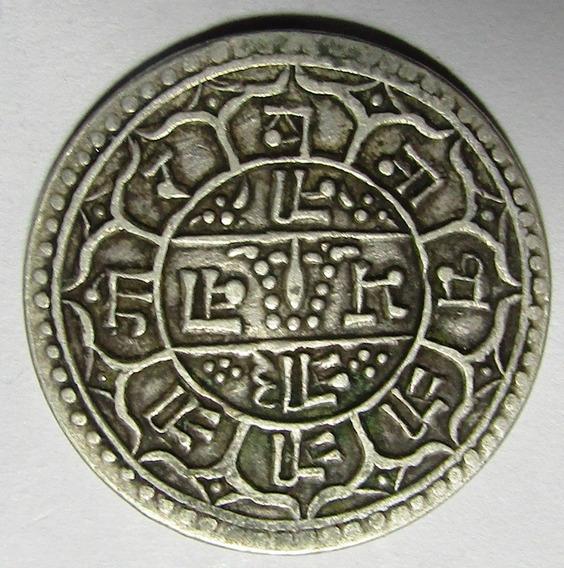 Nepal Moneda 1 Mohar Se 1823-27 Plata Ej. 2 Km#651.1 Vf+