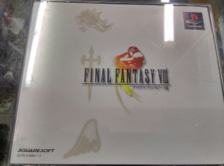 Final Fantasy Viii Playstation 1