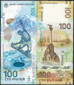 Russia 100 + 100 Rubles, Sochi/ Criméia 2014/15 Fe Comem
