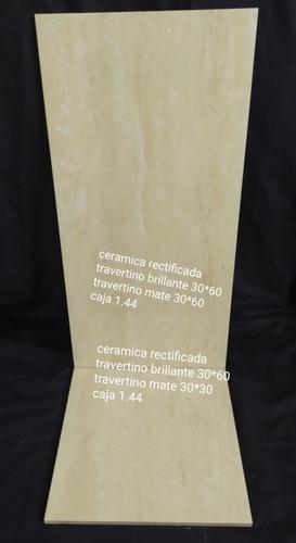 Ceramica Rectificada Travertino Pared Y Piso 30x60 30*30 25