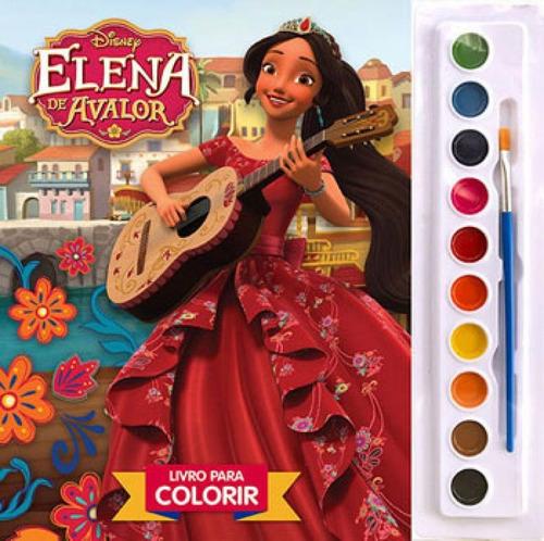 Imagem 1 de 1 de Elena De Avalor - Livro Para Colorir Aquarela