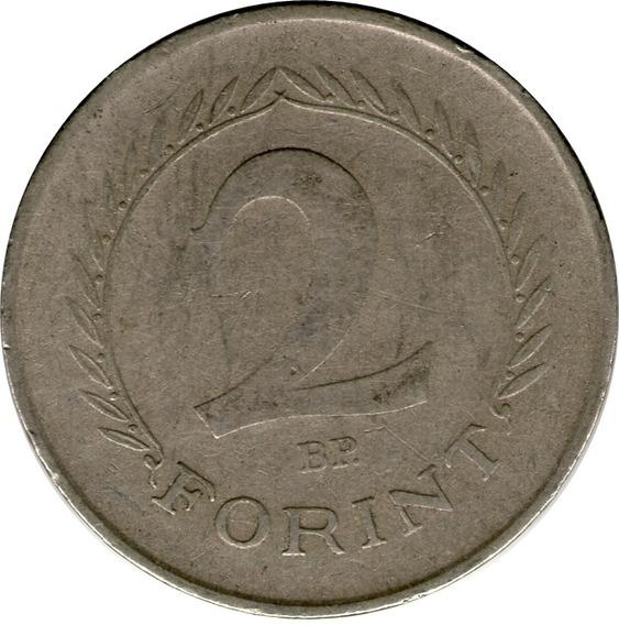 Spg Hungria 2 Forint 1957