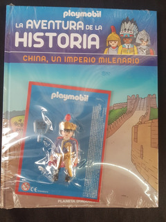 Playmobil - La Nacion - N13 - China, Un Imperio Milenario