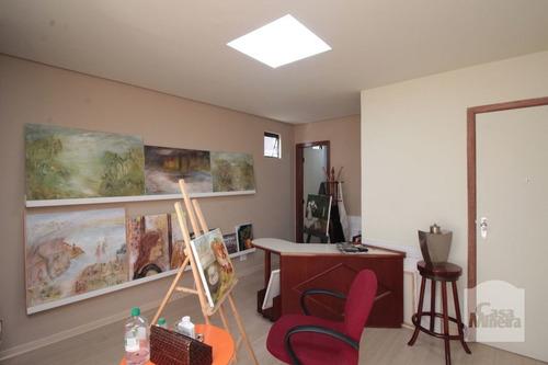 Imagem 1 de 8 de Sala-andar À Venda No Santa Efigênia - Código 246759 - 246759