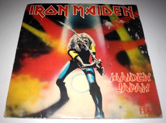 Lp Iron Maiden Maiden Japan Com Paul Di