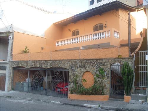 Casa Residencial À Venda, Vila Formosa, São Paulo - Ca0112. - Ca0112