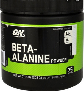 Beta Alanina On Em Pó 75 Doses - Optimum Nutrition Importada