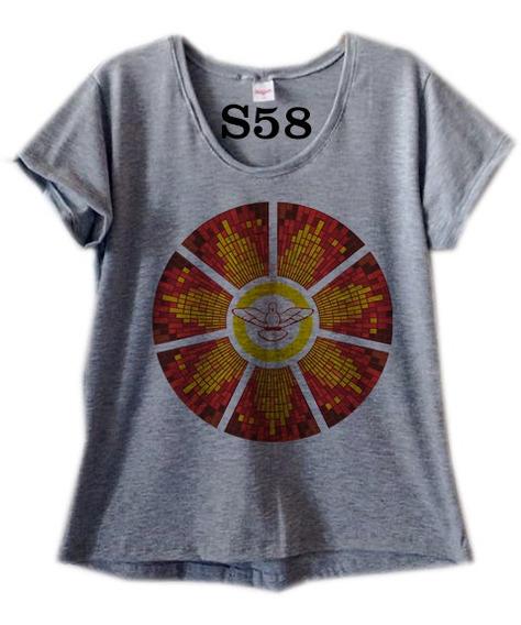 Blusa Feminina Plus Size Divino Espirito Santo Religiosa S58