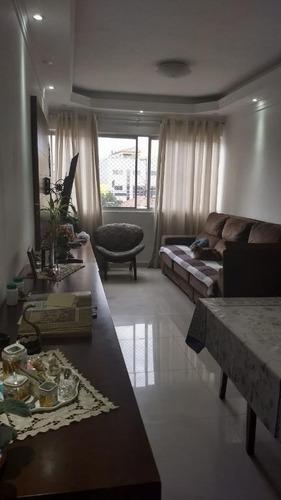 Apartamento Em Centro, Guarulhos/sp De 69m² 3 Quartos À Venda Por R$ 250.000,00 - Ap581130