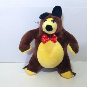 Marcha E Urso Pelúcia Somente O Urso 22cm