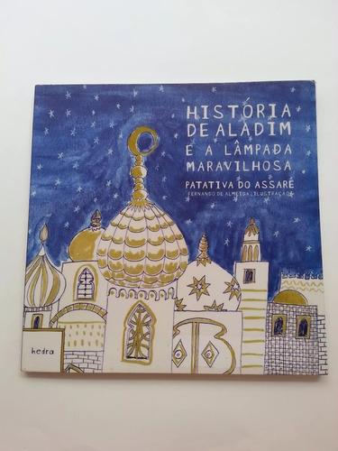 Livro História De Aladim E A Lâmpada Maravilhosa