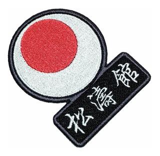 Atm151 Karate Shotokan Tag P/ Kimono Patch Bordado 9,5x7,3cm