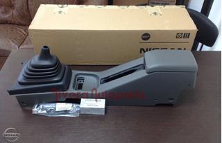 Consola Descansa Brazos Tsuru 3 Original Nissan Envio Grtis!