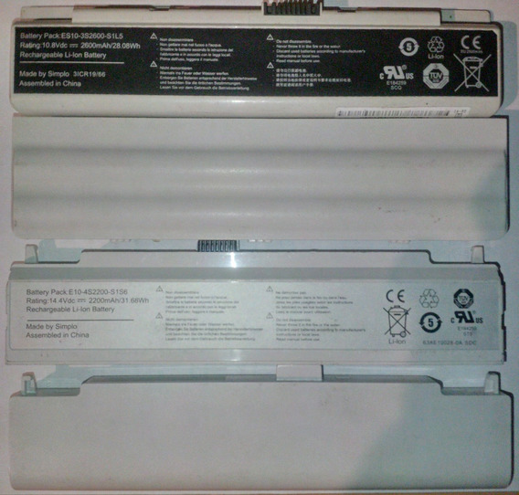 Pila Bateria Laptop Compatible Canaima Roja Azul + Garantia