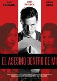Asesino Dentro De Mí El Dvd