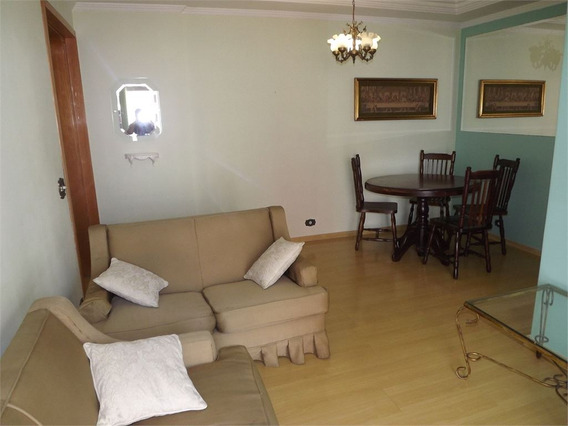 Apartamento-são Paulo-sacomã | Ref.: 226-im364244 - 226-im364244