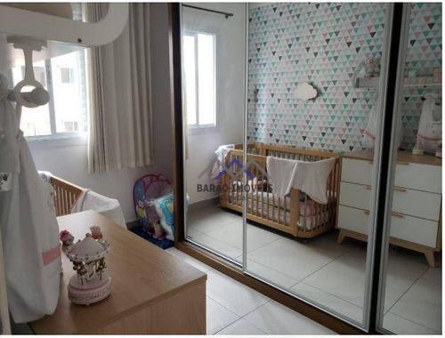 Imagem 1 de 9 de Apartamento À Venda, 48 M² Por R$ 230.000,00 - Nova Cidade Jardim - Jundiaí/sp - Ap1865