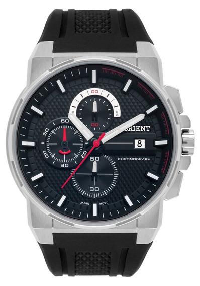 Relógio Orient Masculino Mbspc039 P1px Prata Cronografo
