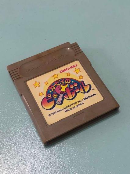 Nintendo Gameboy - Kirbys Pinball Land - Original Japonesa