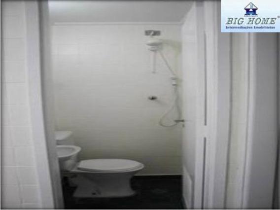 Apartamento Residencial À Venda, Vila Alzira, Guarujá - Ap0258. - Ap0258 - 33597429
