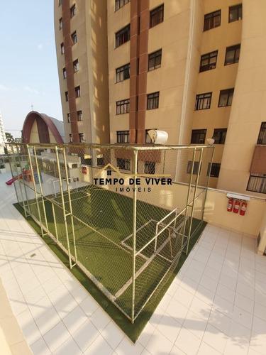 Apartamento - Novo Mundo - Ref: 141 - V-tdv139