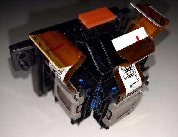 Bloco Lcd / Prisma Para Projetor Epson S12+ Peça Original