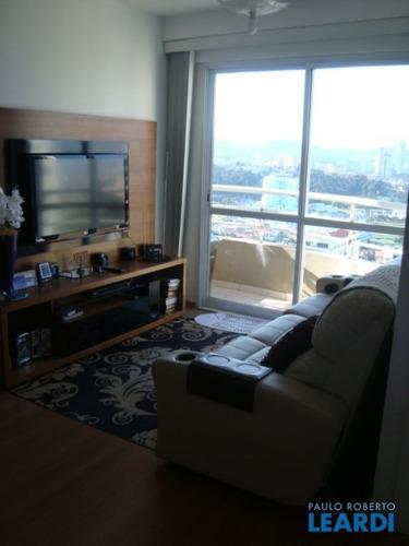 Imagem 1 de 10 de Apartamento - Vila Boa Vista - Sp - 437841