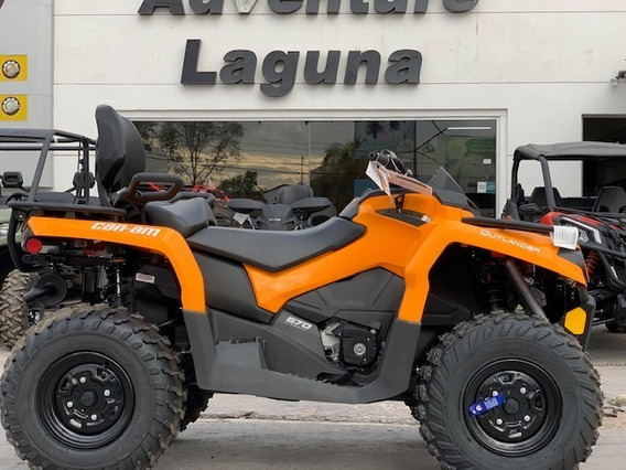 Can Am Outlander Max 570 Dps 2020