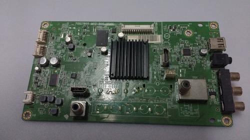 Main Philips Phg 5101 /43pfg51  ¡consultar Antes De Ofertar!